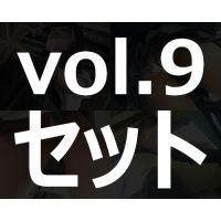 JK専門ストーカーの粘着パンチラ撮り vol.9