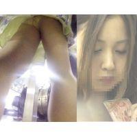 板○友美に激似のお姉さんのパンティチェック(Full HD)