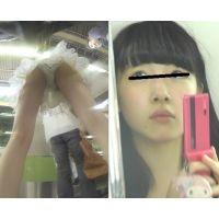 石○さとみ似の極上美少女。美脚の奥を観察(Full HD)