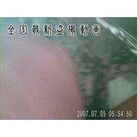 【逆さ撮り】伊○丹でエロ生足の私服JKが買い物をしていたので、股間にカメラを突っ込んだら、ショーパンの隙間から生パンティーが丸見