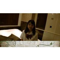 【無料】【携帯版】JCK倶楽部サンプル映像2