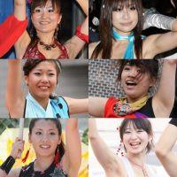 WakiOnly46