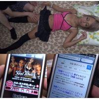 現役素人女子大生1年ノノカ(18歳、黒ギャル、149cm)ギャル専門デリヘル勤務疑惑の美少女とタダマン