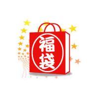 遅れてすみません、2017年の福袋です!!! Gcolle限定10本セット2000円ですよ〜〜〜お買い得ぅぅ〜〜〜