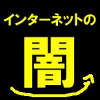 【01の子セット】北関東在住の無職逮捕、市販〜裏取引動画【4本コンプ】