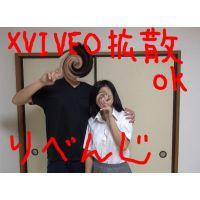 【XVIDEO拡散OK】ヤリマン巨乳JC元彼女マジクズ【2013年秋のビッチ記録】