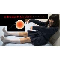 ラストリリース【俺的最後のオンナ】妊娠検査薬反応、陽性【受精卵】引退作