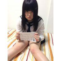 貞操観念とは?????? ゆとり世代に教えてあげる義務、、、、日本男児の三大義務の一つだろ☆☆☆