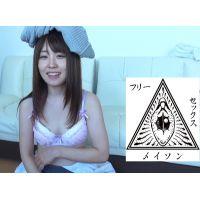 【390円】フリーセックスメイソン、誕生!! 新装始動サンキュー価格【秘蜜結社】FSM-1