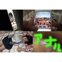 ◆Twitterの裏垢でエロ画像上げてるJC妹◆自撮り写メ公開、アナルのシワ暴露、3Pカメラ◆