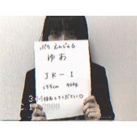 ぷちえんじぇる顧客用ファイル ゆあK-1  医者・弁護士・政治家@赤坂・渋谷