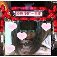 ■歌舞伎町遠征シリーズ 千夏(関西援VIP、会員限定)■S-VHS画質ver.