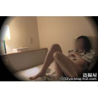 【個人撮影】素人オナニー1032