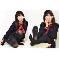 現役JK・Mafuyu#2/制服・黒タイツ