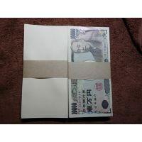 【簡単】誰でもできる!! たったの1万円で、幼いCや食い頃のKや成熟したDと生本番する方法