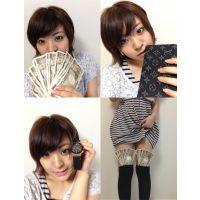 【FX】半年で5000万円稼いだ美人女子大生トレーダー【株】