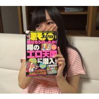 (`・ω・´)裏モノJAPANって、まじイケてるよネ!!!(`・ω・´)