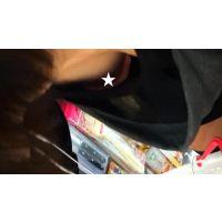 【HD】胸チラ動画006 Bチラあり