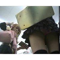 【極】変なおじさん【高画質】ギャル追っかけパンチラvol・15