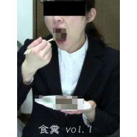 食糞 vol.1 5/10