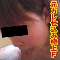 【0511】元カレ仕込みの極上フェラチオと締り抜群膣穴でハメ誘うオヤジチンポ狩り美少女