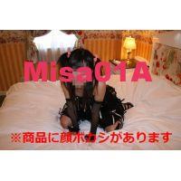 Misa01A(顔修正版)