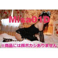 Misa01D