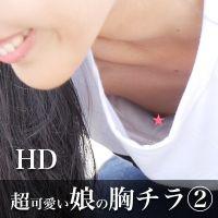 【HD】超可愛い娘の胸チラ2人
