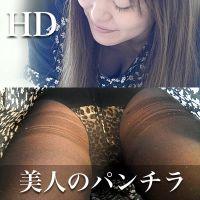 【HD】美人のパンチラ vol.3