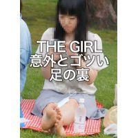 THE GIRL 意外とゴツい足の裏