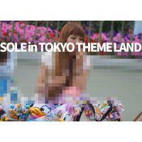 TOKYO SOLE LAND