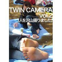 TWIN CAMERA vol.2 1人を沢山撮りました。