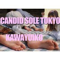 カワユイ子2名分
