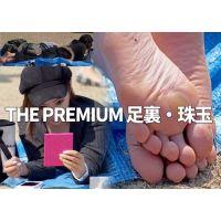 THE PREMIUM 足裏・珠玉