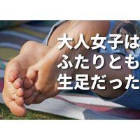 トレンカ,足の裏,OL,レギンス,脚,足裏,盗撮風, Download