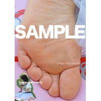 【現役女子大生の足裏、皮膚、パーツ、超アップ】のサンプル
