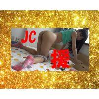 オナニー大好きJ-1-C【美尻・無毛】の処女をデカチンで奪ってやった結果wwwwwwwww