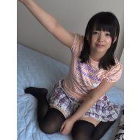 ◆新政党◆日本エロ党発足(予定)◆俺のエロマニフェストを聴いてくれ◆