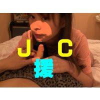 J-3-Cと援交セクロスしたときに放出される精液の量は異常(但し、美少女に限る)