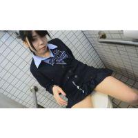 女子校生公然わいせつ� 公衆トイレで手コキさせてやった&制服におもいっきりザーメンぶっかけ!! Part2