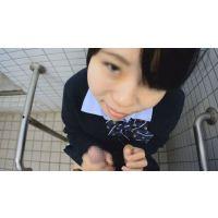 【セット販売】女子校生公然わいせつ� 公衆トイレで手コキさせてやった&制服におもいっきりザーメンぶっかけ!!