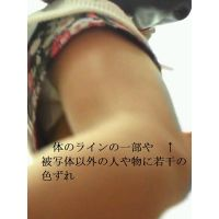 【フルHD】靴カメ君が行くPart34【訳あり品】