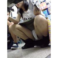 【フルHD】靴カメ君が行くPart296〜300【セット販売】
