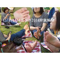 【CST&ya774コラボ2014狩猟解禁-2】
