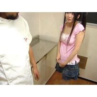 Forced physical examination [05] mischief shoplifting daughter