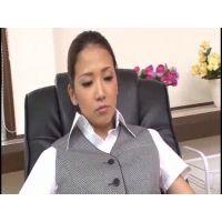 【美人OL】ワイセツマッサージ