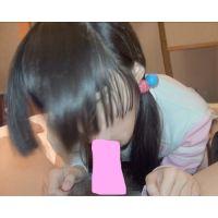フェラ◎隷少女 口内射精 口ま●こは小さくて唾液と粘膜でジュルジュピ擦りあげねっとりイラマ