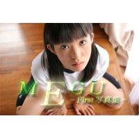 MEGU -First写真集-