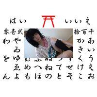 2本セット【平成版マニア撮リータ】心霊+ファッション好きな紗奈ちゃんでぇSSSSSS