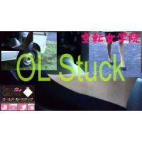 OL Stuck
